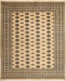 Pakistan Bokhara 2ply carpet SHZA157