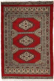 Covor Pakistan Bukhara 2ply SHZA119