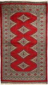 Pakistan Bokhara 2ply carpet SHZA23