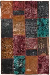 Patchwork szőnyeg FRKC561
