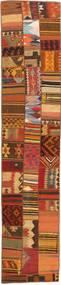 Kilim Patchwork rug FRKC428
