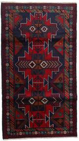 Balouch szőnyeg ACOL2376
