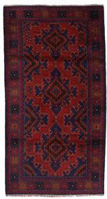 Baluch carpet ACOL1362
