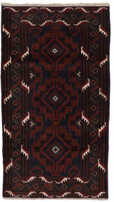 Baluch carpet ACOL2246