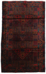Tappeto Kilim Afghan Old style ACOL2994