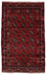 バルーチ 絨毯 ACOL2358