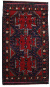 Baluch Rug 110X200 Authentic  Oriental Handknotted Black/Dark Red (Wool, Afghanistan)