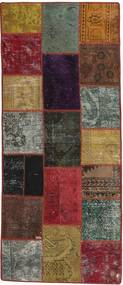 Tapis Patchwork FRKC105