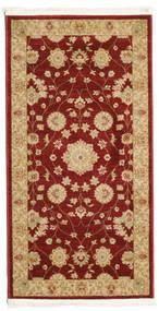 Farahan Ziegler - Röd matta RVD16887