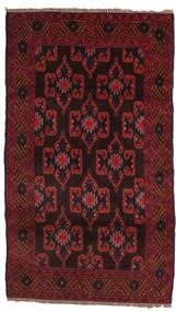 Balouch szőnyeg ACOL1457