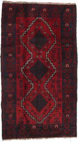 Baluch carpet ACOL1302