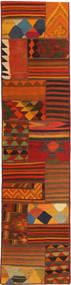 Tappeto Kilim Patchwork FRKC150