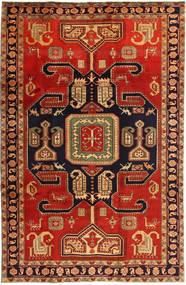 アルデビル 絨毯 MRC1266