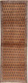 Ardebil carpet MRC38