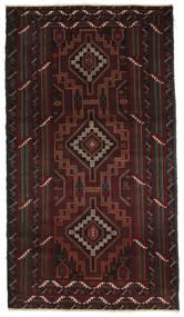 Baluch carpet RXZJ81