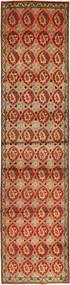 ナジャファバード 絨毯 MRC1289