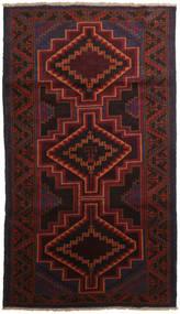 Baluch carpet RXZJ51