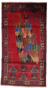 Beluch Tæppe 107X195 Ægte Orientalsk Håndknyttet Mørkerød/Rød (Uld, Afghanistan)