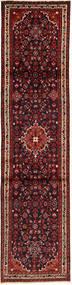 Hosseinabad szőnyeg MRC787
