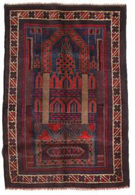 Baluch carpet ACOL1158