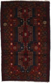バルーチ 絨毯 ACOL2530