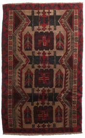バルーチ 絨毯 ACOL1680