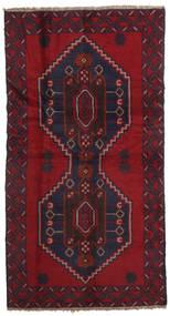 Baluch carpet ACOL1700
