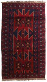 Beluch Tæppe 110X190 Ægte Orientalsk Håndknyttet Mørkelilla/Mørkerød (Uld, Afghanistan)