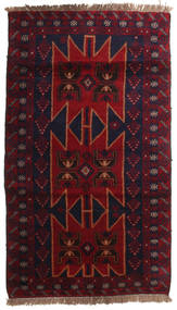 Belouch Alfombra 110X190 Oriental Hecha A Mano Púrpura Oscuro/Rojo Oscuro (Lana, Afganistán)
