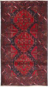 Belouch Alfombra 98X180 Oriental Hecha A Mano Rojo Oscuro/Marrón Oscuro (Lana, Afganistán)