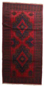 バルーチ 絨毯 ACOL1450