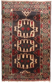Baluch carpet ACOL491