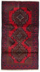 Baluch carpet ACOL498