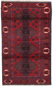 Beluch Tæppe 110X184 Ægte Orientalsk Håndknyttet Mørkerød/Mørkegrøn (Uld, Afghanistan)