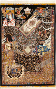 Tappeto Qum di seta Sighned: DJAVADI AXVZR25
