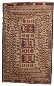 Kilim Golbarjasta Rug 127X207 Authentic  Oriental Handwoven Light Brown/Brown (Wool, Afghanistan)