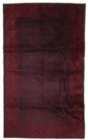 Balouch szőnyeg ACOL2401