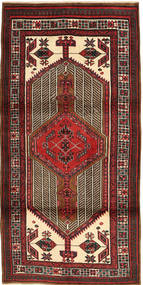 Sarab carpet MRC1356