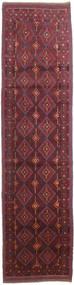 Baluch carpet ACOL917