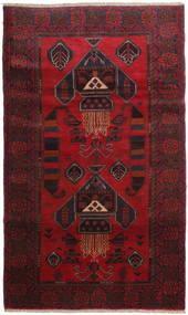 Balouch szőnyeg ACOL1805