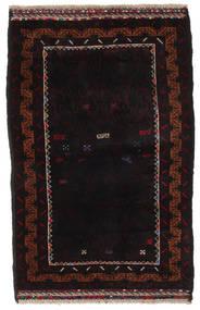 バルーチ 絨毯 ACOL2178
