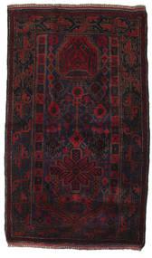 バルーチ 絨毯 ACOL367