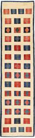 Lori Baft Persisch Teppich MODA289