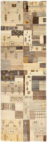 Lori Baft Perzsa szőnyeg MODA247