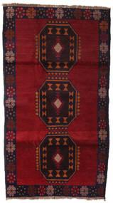 Baluch carpet ACOL1544