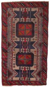 Beluch tapijt ACOL529