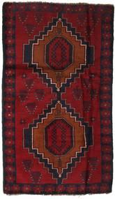 Beluch tapijt ACOL1553