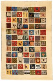 Lori Baft Perzisch tapijt MODA117