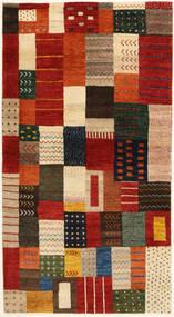 Lori Baft Perzsa szőnyeg MODA130