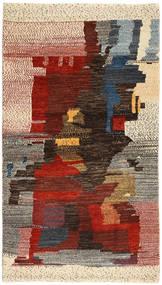 Lori Baft Persisch Teppich MODA147